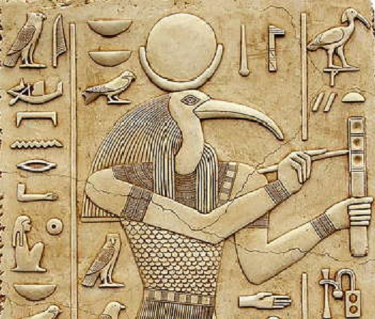 Egyptian Relief of Thoth, God of Wisdom, Writing and the Moon