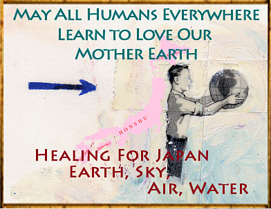 Japan Earth Healing Talisman by Jane Sherry